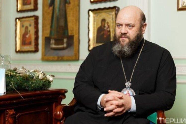 Митрополит Луцький і Волинський Михаїл розповів скільки заробляє
