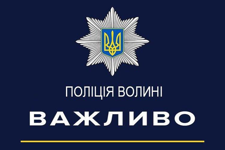 Оперативники встановили зловмисників, які побили студента місцевого вишу