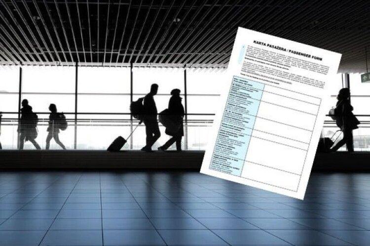 Польща змінює правила в'їзду для туристів