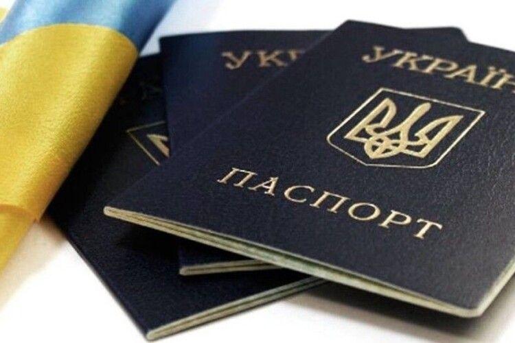В Україні хочуть дозволити подвійне громадянство з країнами ЄС