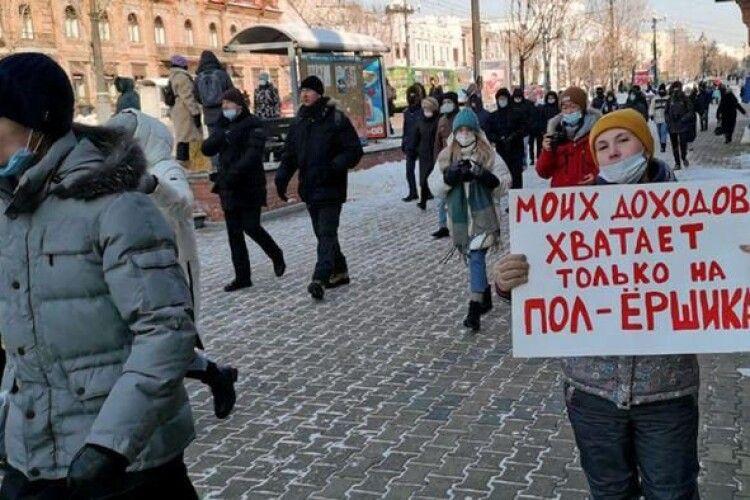 Силовикам дали команду: «Хапати всіх підряд!»: у Росії тривають акції на підтримку Навального (Відеотрансляція)