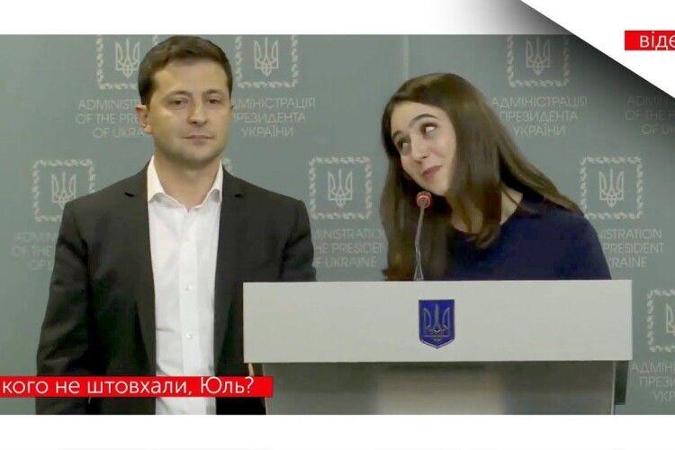 У прес-марафоні Володимира Зеленського візьме участь і журналіст «Волині»