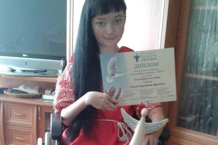 Ковельчанка Ольга Яренчук отримала бурштинову статуетку «Ангел добра»