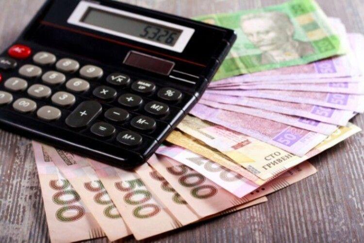 Волиняни сплатили понад 1 мільярд гривень подоходного податку