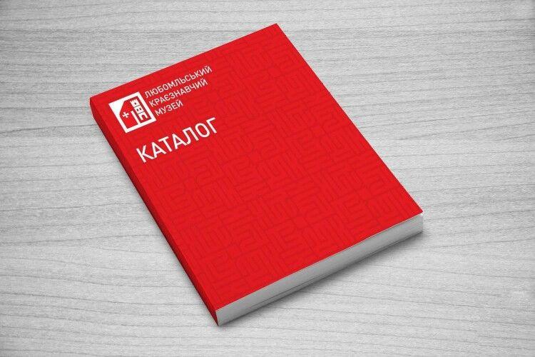 Стильний логотип, сувеніри і розробка сайту: Любомльський краєзнавчий музей оновлює імідж