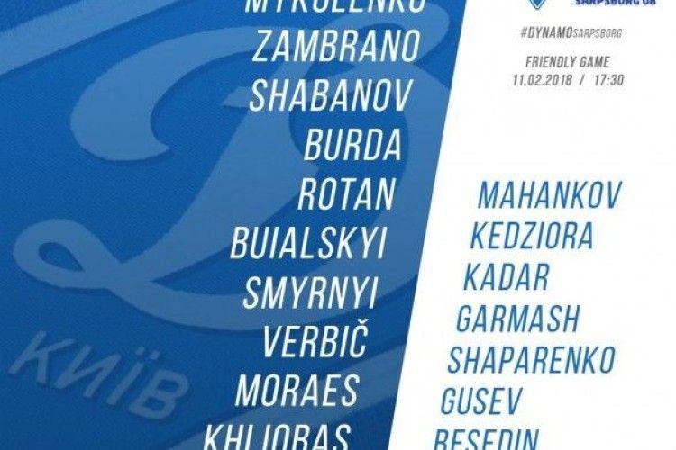 «Динамо» зазнало поразки у заключному спарингу в Марбельї