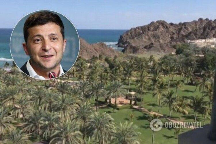 То за які кошти Зеленський був в Омані? «ЄС» вимагає від Рахункової палати перевірити