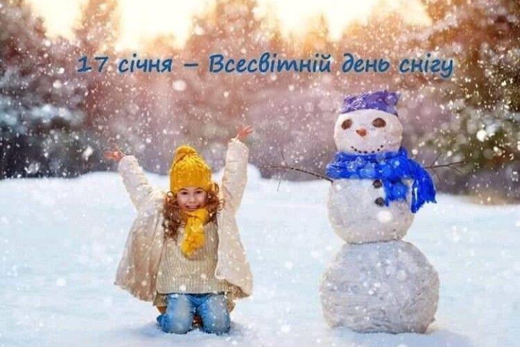 Україна феєрично відзначає Всесвітній день снігу