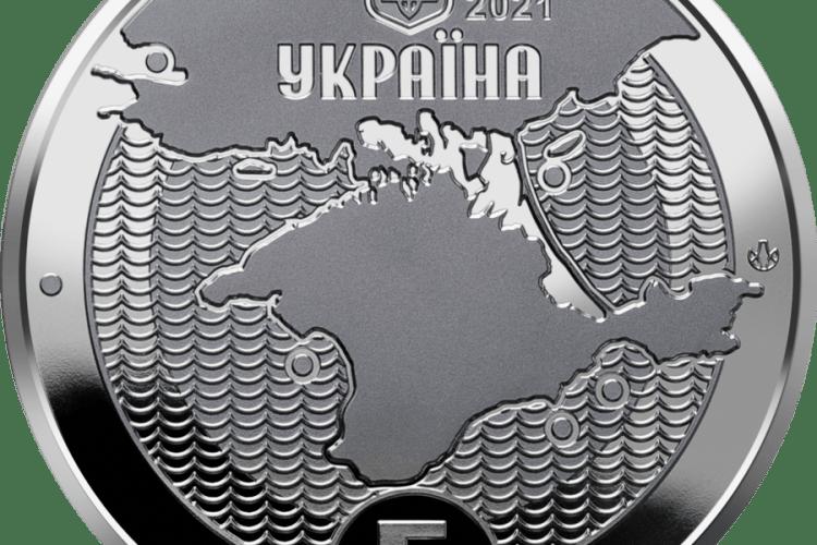 Як виглядає нова п'ятигривнева монета і чому вона не сподобається Путіну