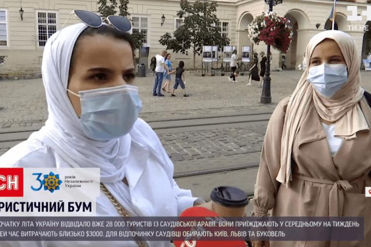 Львів та Буковель заполонили туристи з Саудівської Аравії