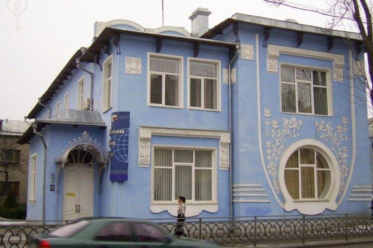 Чому на Рівненщині ліквідують «Будинок вчених»?