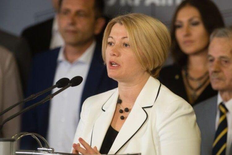 Ірина Геращенко: «У Зеленського хочуть легалізувати російські паспорти на окупованих територіях Донбасу»
