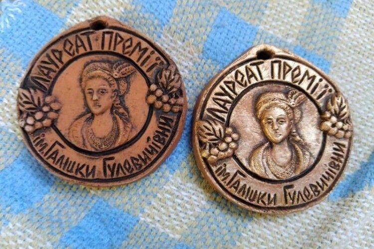 Серед  лауреатів премії імені Галшки Гулевичівни – четверо лучан