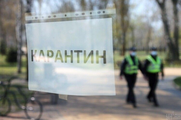 Кабмін постановив: будемо карантинити до 11 травня