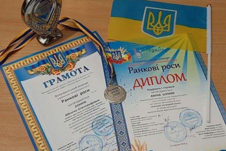 Школярка з Іванич найкраще заспівала на конкурсі патріотичної пісні (Фото)