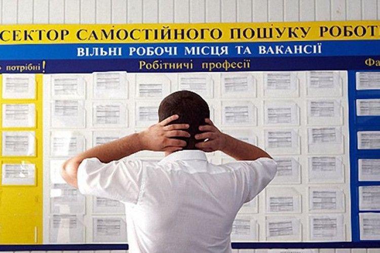 Волинські безробітні отримують допомогу у 2000 гривень
