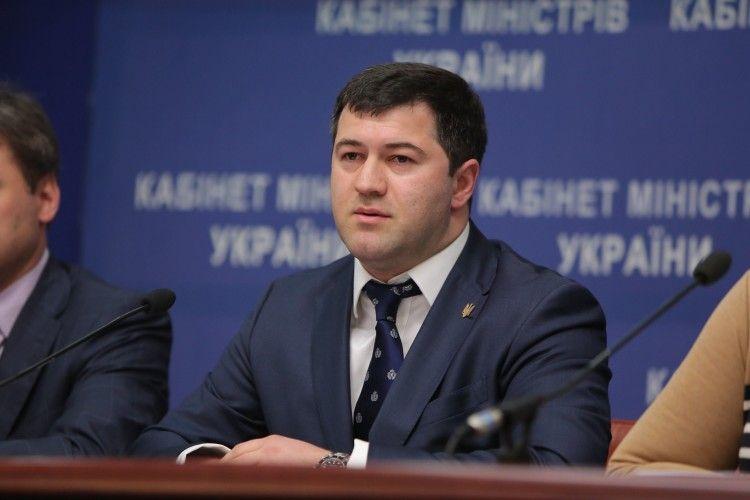Суд залишив Насірова під заставою у 100 мільйонів