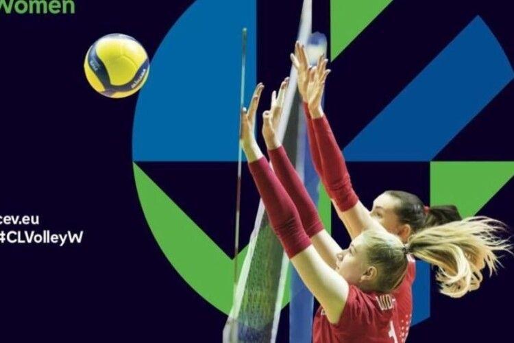 Волейбол: де подивитися матч другого кваліфікаційного раунду ЛЧ «Прометей» - «Кальцит» (Онлайн-трансляція)