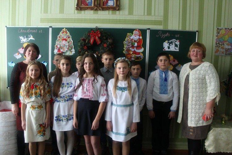Різдво Христове – з усім світом святкували у школі на Горохівщині