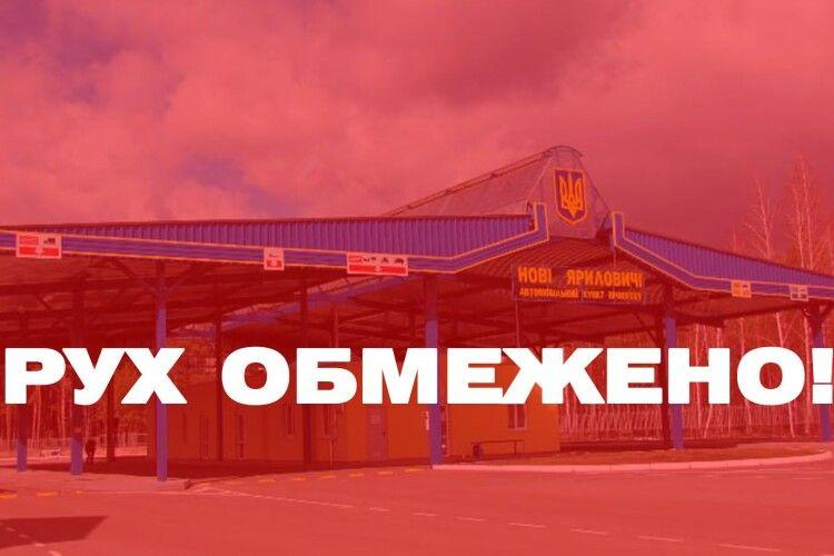 Білорусь обмежує рух через кордон