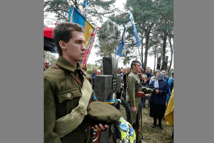 На Волині вивчатимуть місця пам'яті Української революції 1917-1921 років