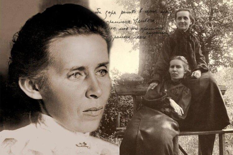 Східноєвропейський університет імені Лесі Українки підготує 14-томне видання творів Лесі Українки. Мінкультури одобрило