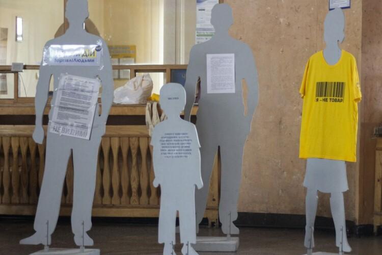 За 6 років на Рівненщині 15 осіб визнали постраждалими від сучасного рабства