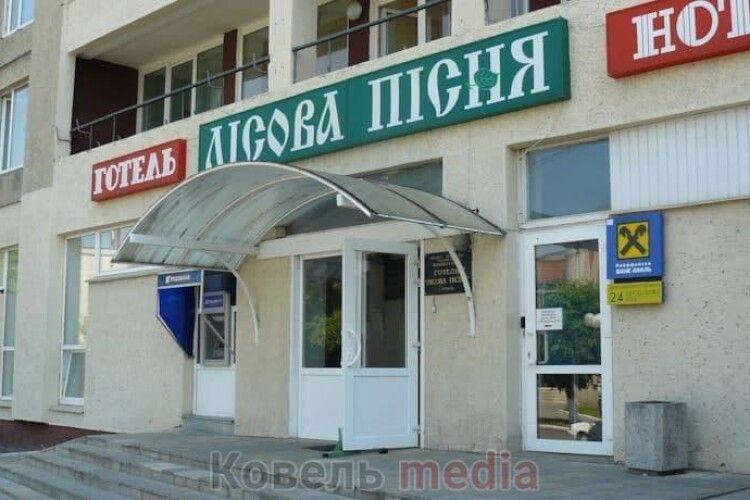 «Волиньтурист» має сплатити за готель «Лісова пісня» 1,3 млн грн