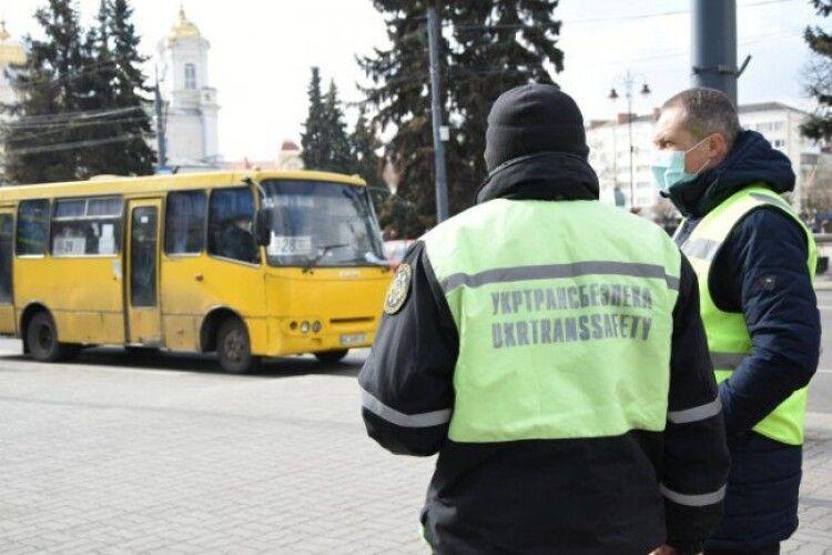 Луцька мерія взялась ловити готівкових пасажирів (Фото)