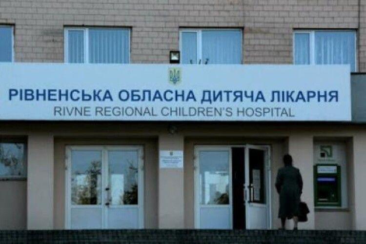 Рекордні 1 мільйон 370 тисяч гривень надійшли до рівненського благодійного фонду