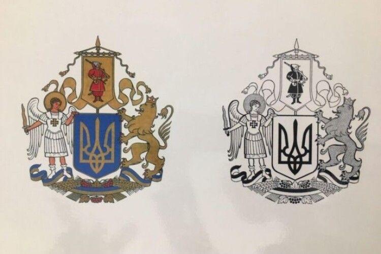 Оголошено переможця в конкурсі на кращий ескіз великого Державного герба України