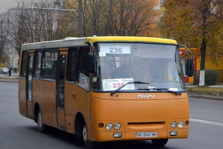 У Луцьку хочуть оптимізувати маршрути до приєднаних до міста сіл