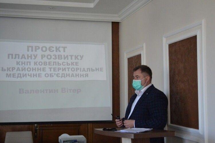Ковельське медоб'єднання очолив колишній голова обласної ради