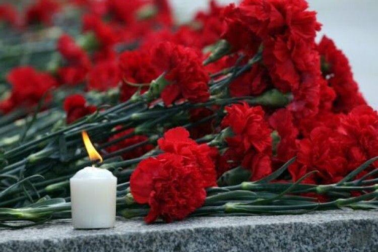 У Нововолинську вшанували пам'ять жертв війни (Фото)