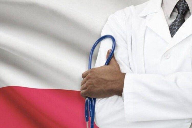 Польська влада заохочує українських медиків до праці у тамтешніх лікарнях