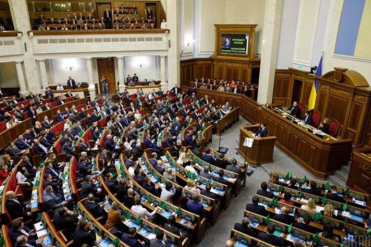 «Європейська солідарність» дотиснула владу: Рада підтримала два «антикоронавірусних» закони