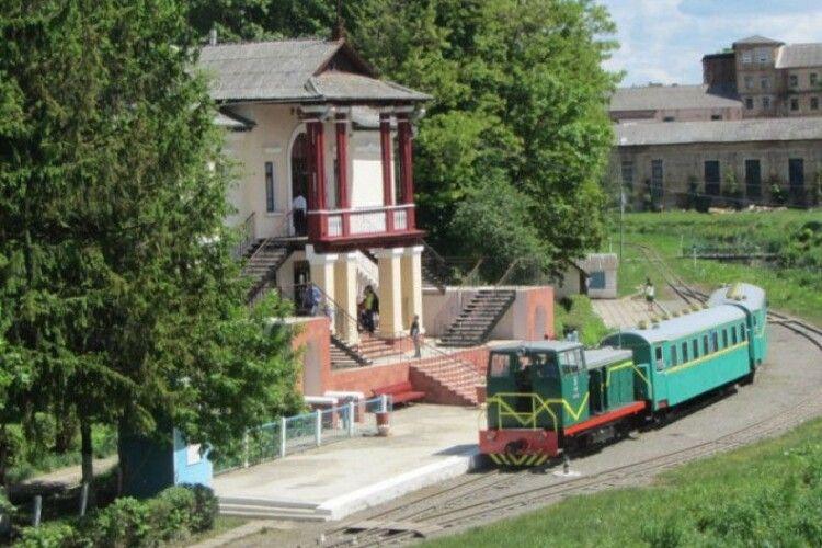 Доля дитячої залізниці: в Луцькраді розповіли про домовленості
