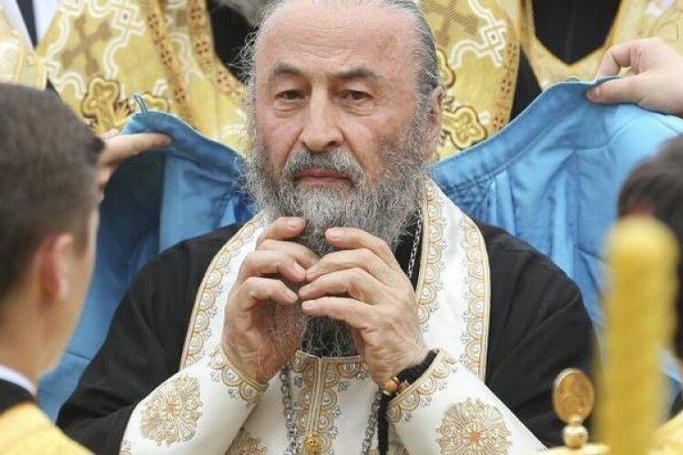 Очільник УПЦ московського патріархату Онуфрій відвідає Волинь