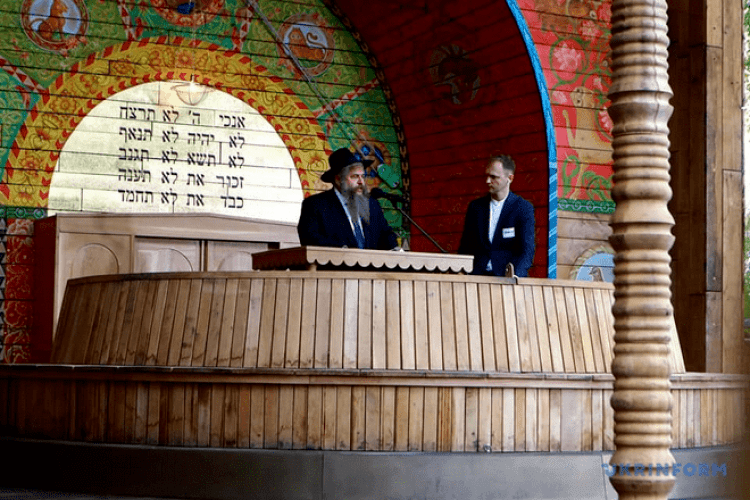 У Бабиному Яру відкрили символічну синагогу