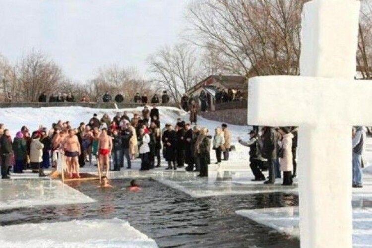 У місті скасували масові купання на Водохреща через пандемію і сильні морози