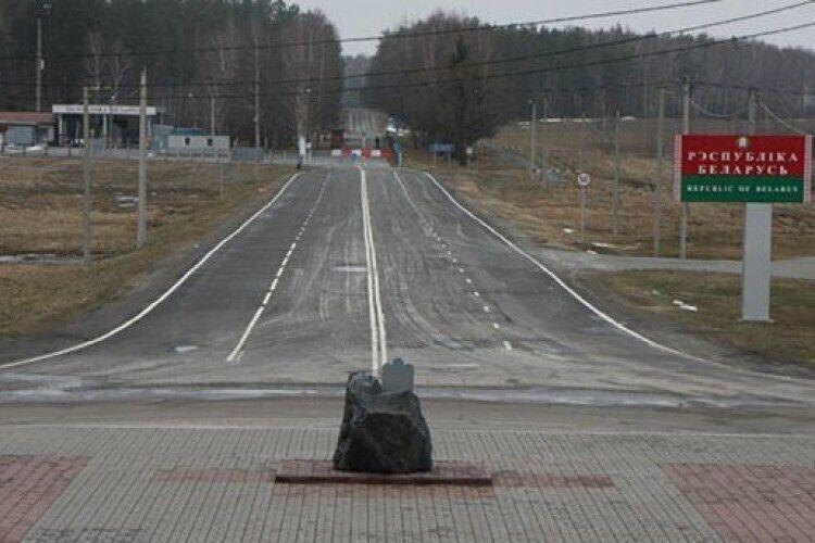 На кордоні з Білоруссю введено суворі обмеження