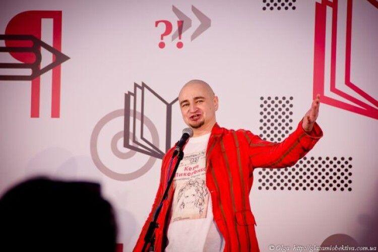 Музиканти написали й заспівали історію України в коміксах (ВІДЕО)