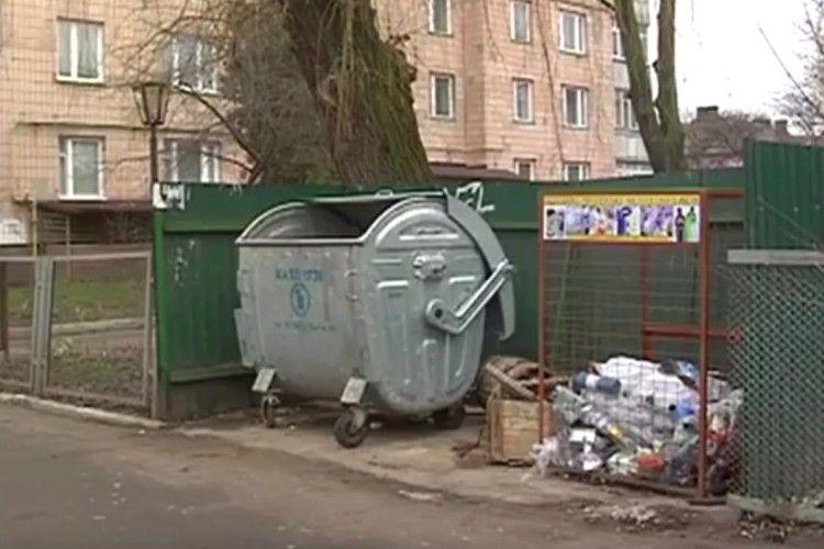 Чи готове Рівне до сортування сміття? (Відео)