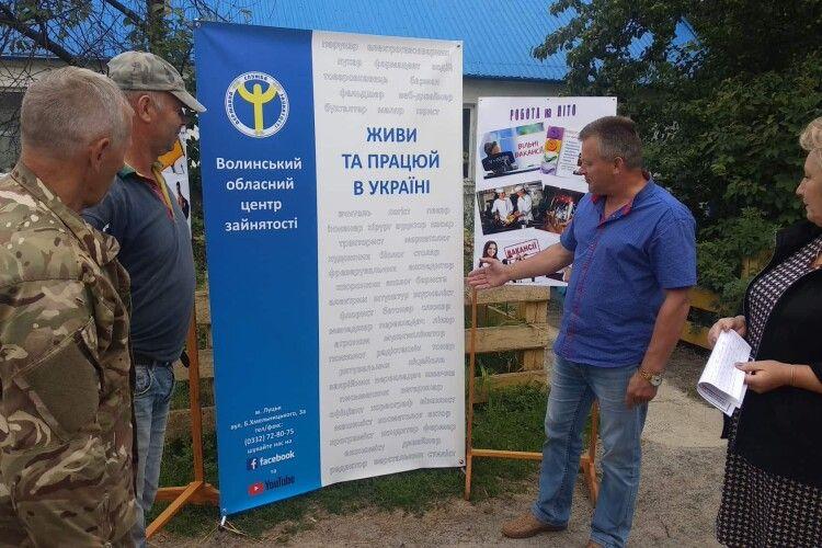 В ОТГ на Волині селян вчили шукати роботу