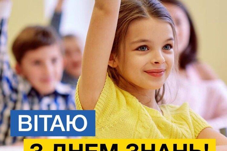 «Все у вас обов'язково вийде!» - Порошенко привітав учнів та педагогів з Днем знань
