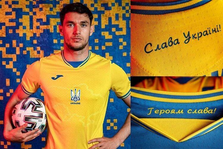 За Україну, за її волю!  За честь, за славу — і за КРИМ!