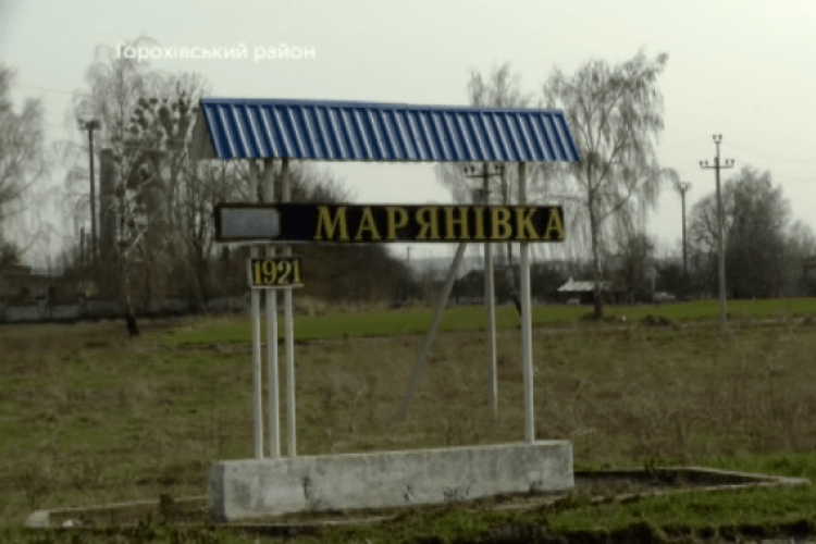 Хто буде депутатами та головою Мар'янівської селищної ради (Офіційно)