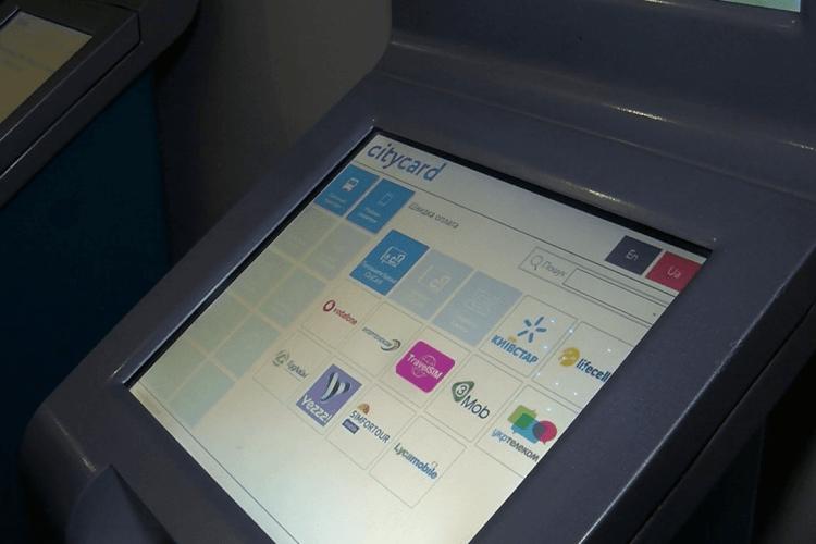 На зупинці в Луцьку хочуть встановити термінал CityCard