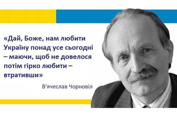 Зазнавши поразки напрезидентських виборах 1991-го, сказав: «Програв нея. Програла Україна»
