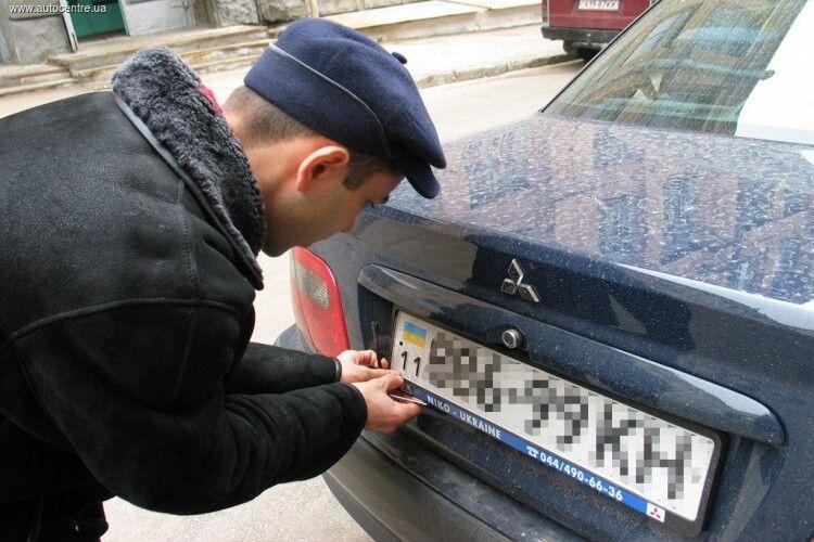 Обрати номерні знаки для авто тепер можна онлайн: як це працює